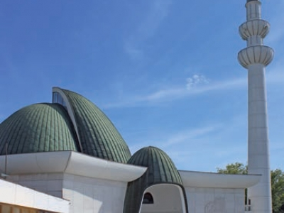 Zagreb Mosque